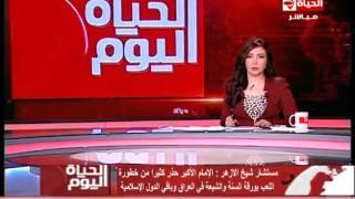 فيديوـ مستشار شيخ الأزهر: «نحذر من اللعب بورقة الشيعة والسنة»