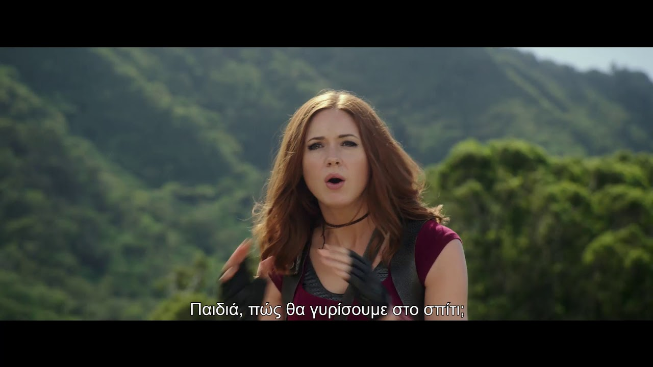 JUMANJI: ΚΑΛΩΣΗΡΘΑΤΕ ΣΤΗ ΖΟΥΓΚΛΑ - Νέο trailer