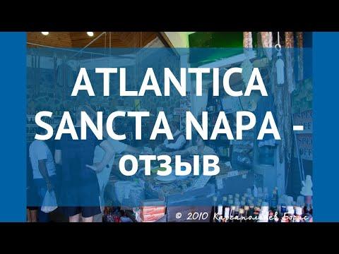 ATLANTICA SANCTA NAPA 3* Кипр Айя Напа отзывы – отель АТЛАНТИКА САНКТА НАПА 3* Айя Напа отзывы видео