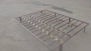 видео Оконные решетки