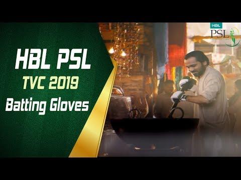 HBL PSL 2019 TVC | Batting Gloves
