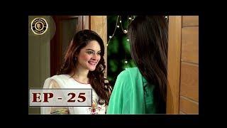 Sun yaara - Episode 25 - 19th June 2017 Junaid Khan & Hira Mani - Top Pakistani Dramas