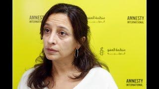 لين معلوف - مديرة مكتب الشرق الأوسط في منظمة العفو الدولي - لقاء خاص