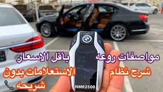 عروض المارد  BMW  2018 . 2019 الاسعار تبدا من 225 الف درهم بمواصفات روعه