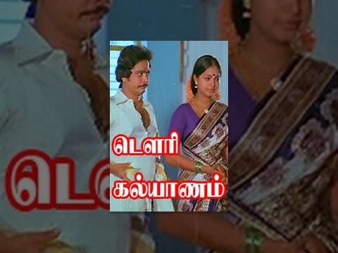 Dowry Kalyanam