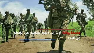بي_بي_سي_ترندينغ | #كركوك  #الرقة وتجنيد تنظيم #الدولة الإسلامية