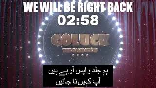 GOLUCK   The Game Show 06 March 2019 Wednesday