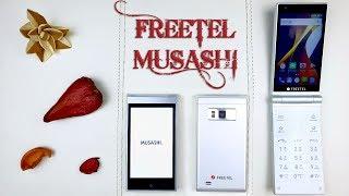 Phone Throwbacks #4: Freetel Musashi