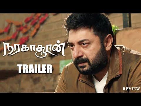 Naragasooran Official Trailer | Review |...