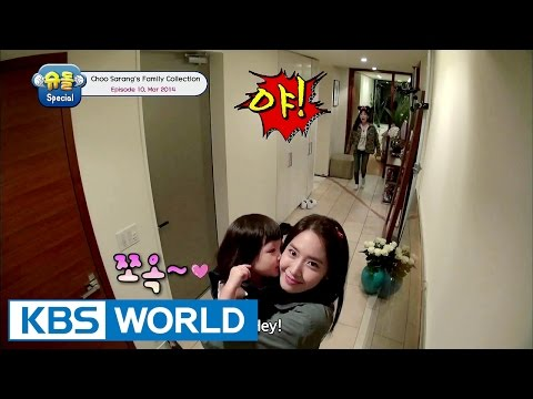 The Return Of Superman - Choo Sarang Special Ep.10