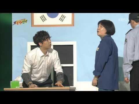"[HIT] 개그콘서트 - '불량엄마' 여배우 김영희, 매니저에 ""내가 재혼했던가?"". 20150329"