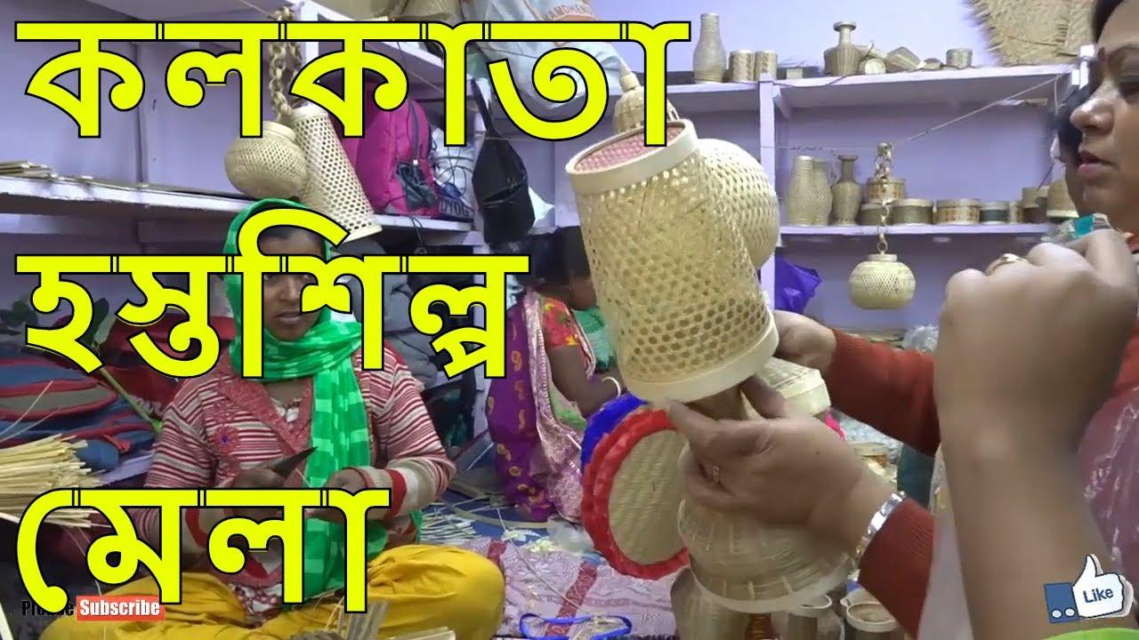 Kolkata Handicraft Fair 2019 Part 4 Kolkata Hosto Shilpo Mela