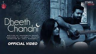 dheeth-chandni-chinmayi-tripathi-joell-mukherjii-music-poetry-project-latest-song-2019
