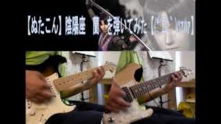 I love Kuroneko-san XD.