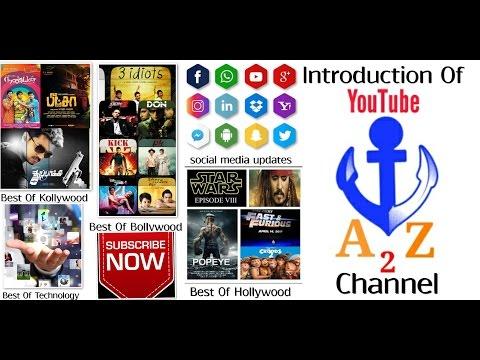Introduction Video of  YouTube A2z Channel/சேனலின் அறிமுக வீடியோ ...