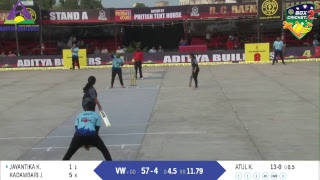 Rotary BOX CRICKET Jalgaon Live Stream