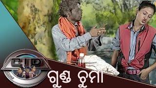CID   Odia Comedy Video   Pragyan as Chera Muli Doctor Part 1   Tarang Music