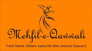 Dilbare Jaana Ne Man (Aarzoo Daaram) - Raju Murli (Don't forget to like, share & subscribe)