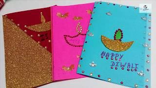 Images of Handmade Diwali Cards//Diwali card ideas//Diwali 2017