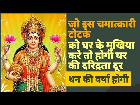 KANYA (Female) किस राशि के पुरुष के साथ बनेगी जोड़ी   VIRGO Life Partner   Astrology   Mohit Shrimali from YouTube · Duration:  21 minutes 44 seconds