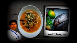 Alleppey fish curry  Alappuzha Fish Curry  ॲलप फश कर  Kerala Spicy Fish Curry   Chef Antony