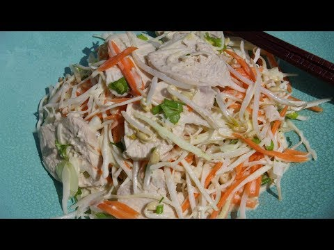 Cabbage & Chicken Salad With Chinese Mayonnaise - Morgane Recipes