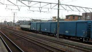 稲沢貨物線で停車する、JR貨物・EF65形電気機関車(1138号機...