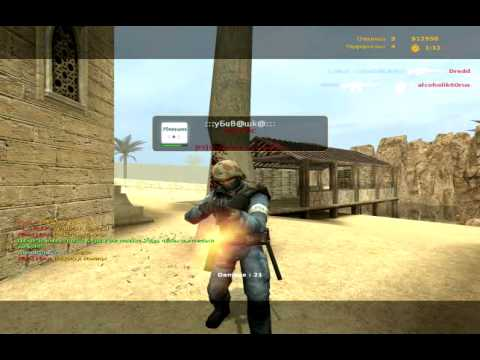 Counter - Strike: Source - Walkthrough Part 1