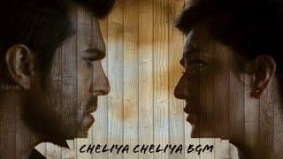 Cheliya Cheliya BGM Ringtone   Ram Charan   Yevadu   DSP music