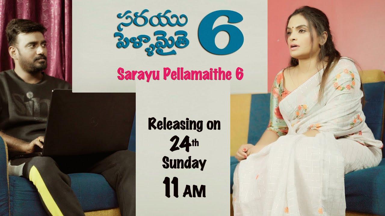 PROMO Sarayu pellamaithe 6 | Divorce | Samata | Raga Chaitanya