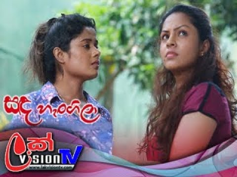 Sanda Hangila Episode 45 - (2019-02-15)