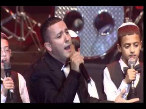 יניב בן משיח שמע בני Yaniv Ben Mashiach