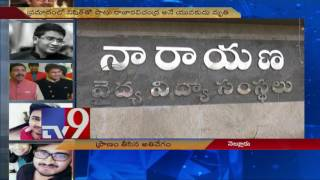 Nishith death - Visuals of damaged car - TV9