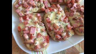 """Бутерброды """"а-ля пицца"""" \ Горячие бутерброды \ Быстрые, сочные, вкусные"""