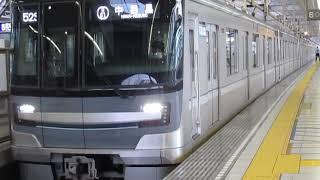 東京メトロ13000系13106F北千住駅発車