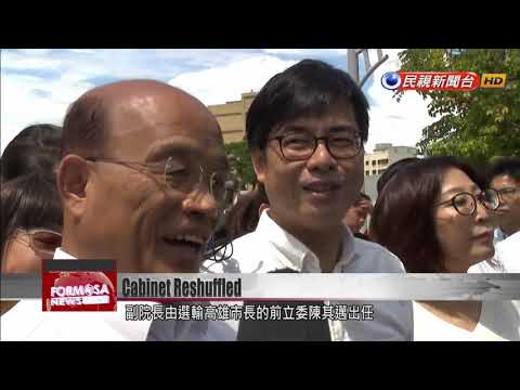 Su Tseng-chang to lead new Cabinet with Chen Chi-mai as deputy