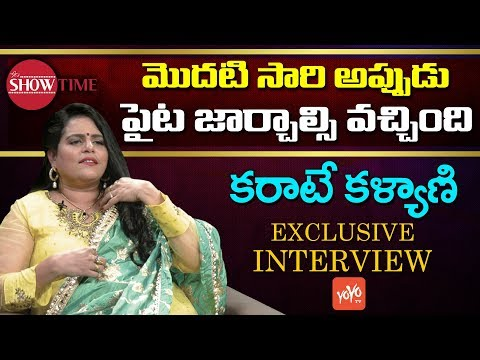 Telugu Actress Karate Kalyani Exclusive Interview | It's Show Time | YOYO TV Channel