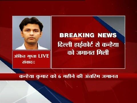 JNU row: Delhi High Court grants six-month interim bail to Kanhaiya Kumar in sedition case