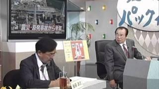 福島第1原発事故 後藤さんを囲んで大討論」 ※コーナーゲスト:後藤政志...