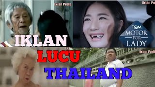 IKLAN LUCU DARI THAILAND,LEBIH LUCU DARI IKLAN INDONESIA???