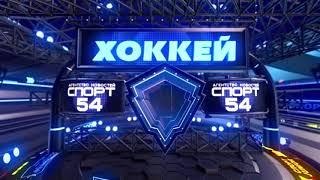 """#хоккей #спорт . """"Сибирь-05""""-""""ЦЗВС-04"""" 14 ноября 2020 года"""