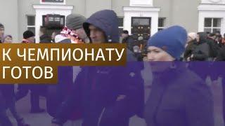 сТАДИОН В ЕКАТЕРИНБУРГЕ К ЧМ 2018 ОНЛАЙН КАМЕРА