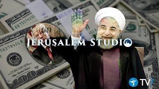 Latest developments on Iran sanctions - Jerusalem Studio 405