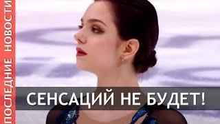 Будет ли Медведева переходить к Евгению Плющенко