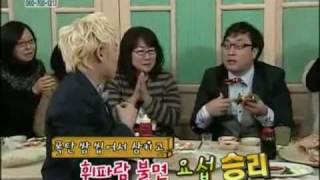 b2st beast yoseob junhyung playing a game