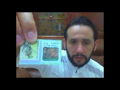 الفيديو رقم(75):احصلوا على مجانية جديدة من hong kong post مجانا عبارة عن طوابع بريدية و....