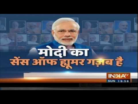 WATCH PM Modi's Immaculate Sense Of Humour