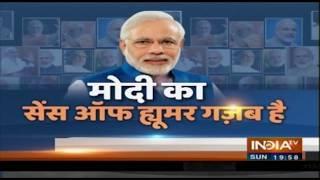 WATCH PM Modi's Immaculate Sense Of Humour