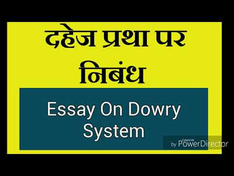 Proposal Essays Essay On Dowry System    Dahej Pratha Par Nibandh Essay On Health Awareness also Essay On Business Essay On Dowry Tagged Videos On Videoholder Essays About High School