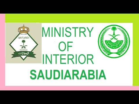 Ministry Of Interior Kingdom Saudiarabia Online Electronic Service You